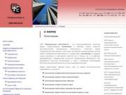 """Патентная фирма """"Промышленная собственность"""" - услуги патентования"""