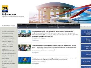 Admugansk.ru