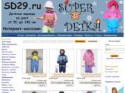 """Интернет-магазин """"Супер-детка"""""""