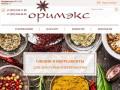 «ОРИМЭКС» - поставщик специй и ингредиентов для мясной и рыбоперерабатывающей промышленностей. (Россия, Приморский край, Владивосток)