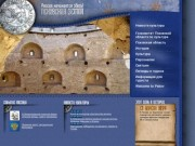 Виртуальная экскурсия по картинной галерее Псковского музея-заповедника