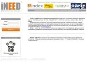 Компания «Айнид» - сувенирная продукция и деловые подарки (Ульяновская область, г. Ульяновск, тел. +7(8422)678-095)