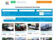 Газета бесплатных объявлений  в Волгограде « Свежее