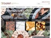 камнеобрабатывающее предприятие (Россия, Новосибирская область, Новосибирск)