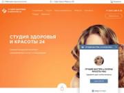 самый большой комплекс услуг в области красоты и здоровья (Россия, Башкортостан, Уфа)