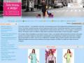 Предлагаем заказать женскую одежду недорого. Интернет-магазин Maxibon Shop. (Россия, Нижегородская область, Нижний Новгород)