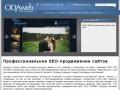 Создание и SEO продвижение сайтов в Тамбове (ООО ТТЦ