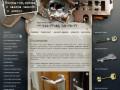 Установка и вскрытие (взлом) замков дверей в Москве