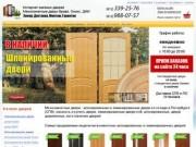 Межкомнатные шпонированные и ламинированные двери со склада в Петербурге