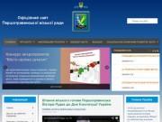 Pershrada.dp.ua