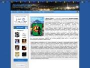 «Другая Абаза» — веб-сайт, независимое интернет-издание города Абазы, специализирующийся на размещении новостей в Интернете и их обсуждения.