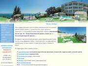 Отель Serbest - отдых в Алупке