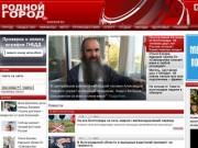 Rodgor-vlg.ru