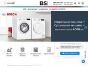 Сеть фирменных магазинов Bosch  Siemens в Украине (Украина, Киевская область, Киев)