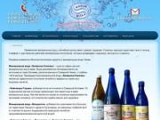 Продажа минеральной воды, кавказские минеральные воды, москва минеральные воды