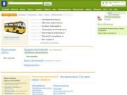 Новоалтайский городской информационный портал. Новоалтайск, новости, объявления, погода