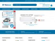 Интернет магазин бытовой, климатической техники и электроники. (Украина, Черкасская область, Черкассы)