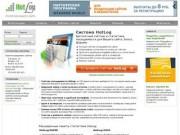 Hotlog - Глобальная статистика (Тенденции: статистика использования браузеров, поисковых систем, каталогов и пр., тенденции пользовательских предпочтений на базе статистики ресурсов, использующих счетчик HotLog)