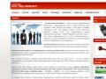 ИТ-Компания Веб Информ (Россия, Липецкая область, Липецк)