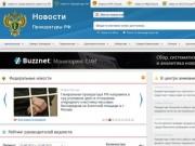 Procrf.ru