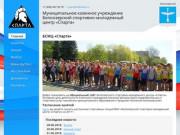 БСМЦ Спарта Белоозерский