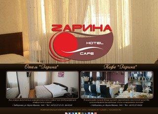 Логотип zara and city - магазин модной одежды