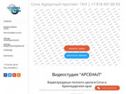 Видеосъемка. Узнайте больше тут! (Россия, Нижегородская область, Нижний Новгород)