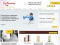 Сеть Интернет-магазинов Dzintarsshop по продвижению парфюмерии и косметики Дзинтарс (Россия, Иркутская область, Иркутск)