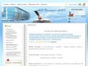 Официальный сайт МУ Вилюйское УУО