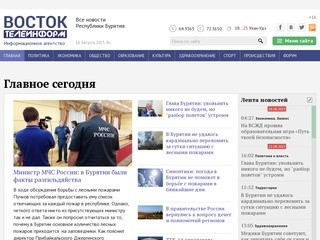 Vt-inform.ru