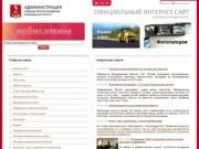 Gorodaleksandrov.ru