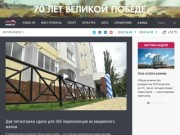 """Липецкие новости"" - онлайн телевидение в Липецке и районах"