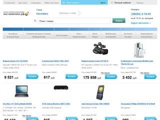 Интернет магазин компьютеров и цифровой техники Янс-комплекс.рф