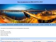 Риелторская база недвижимости - это место где хранится информация о всей недвижимости города Иркутска которая сейчас продается, сдается или ищется на Иркутском рынке недвижимости. (Россия, Иркутская область, Иркутск)