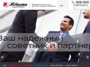 Юридические услуги (Россия, Саратовская область, Саратов)