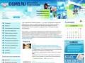 Поддержка и развитие малого бизнеса в Екатеринбурге: проблемы малого бизнеса