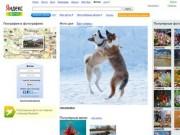 Кулебаки (фото на Яндекс-фотках)