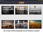 ООО «КДК»  , оценка бизнеса на ОПО (Россия, Московская область, Москва)