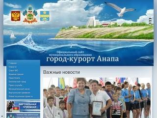 Anapa-official.ru