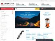 Нож охотничий из булатной стали. Интернет-магазин Arsenator.ru (Россия, Нижегородская область, Нижний Новгород)