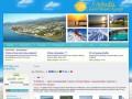 S-Adler.RU: Солнечный Адлер (Курортный информационный портал Адлерского района г.Сочи)