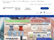 Востоктехторг – Магазин промышленно-технической продукции в Якутске