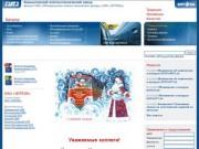 Камышловский электротехнический завод   Выпуск реле штепсельных