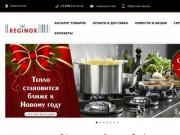 Интернет-магазин Reginox Юг России +7-978-044-14-42