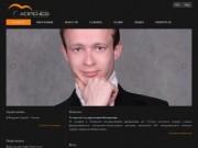 Гитарист - исполнитель Михаил Коренев (Татарстан, г. Казань, телефон: +7 917 887 89 07)