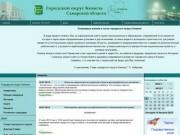 Kinelgorod.ru