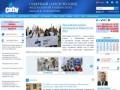 С(А)ФУ - Северный (Арктический) федеральный университет - (САФУ) (график движения автобуса из Северодвинска в Архангельск)