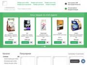 """""""Зеленый попугай"""" - Киржачский интернет-магазин товаров для животных с доставкой по городу и району"""