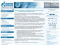 Газпром межрегионгаз Тула - официальный сайт