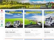 Самогрузы и эвакуаторы в Барнауле 600-584